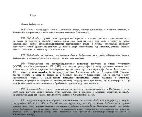 Četvrti nacrt rezolucije