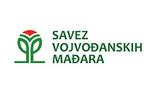 SVM: Pomoć starijim i socijalno ugroženim licima
