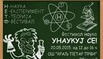 """""""Unaukuj se"""": Đački Festival nauke u sredu u OŠ """"Kralj Petar Prvi"""""""