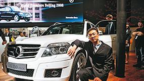 Auto Show Pekin - O tym marzą Chińczycy