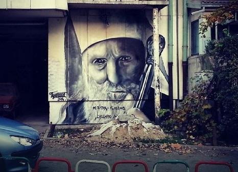Jedan od beogradskih murala
