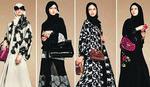 ŠALI SE NA SVOJ RAČUN Maja Gojković: Posle mene, hidžab je lansirao i D&G