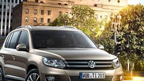 Jak zmienił się VW Tiguan po faceliftingu?