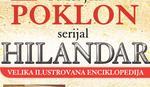 POKLON Ilustrovana enciklopedija manastira Hilandar