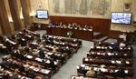 Radna grupa piše Nacrt Statuta Vojvodine do 10. marta