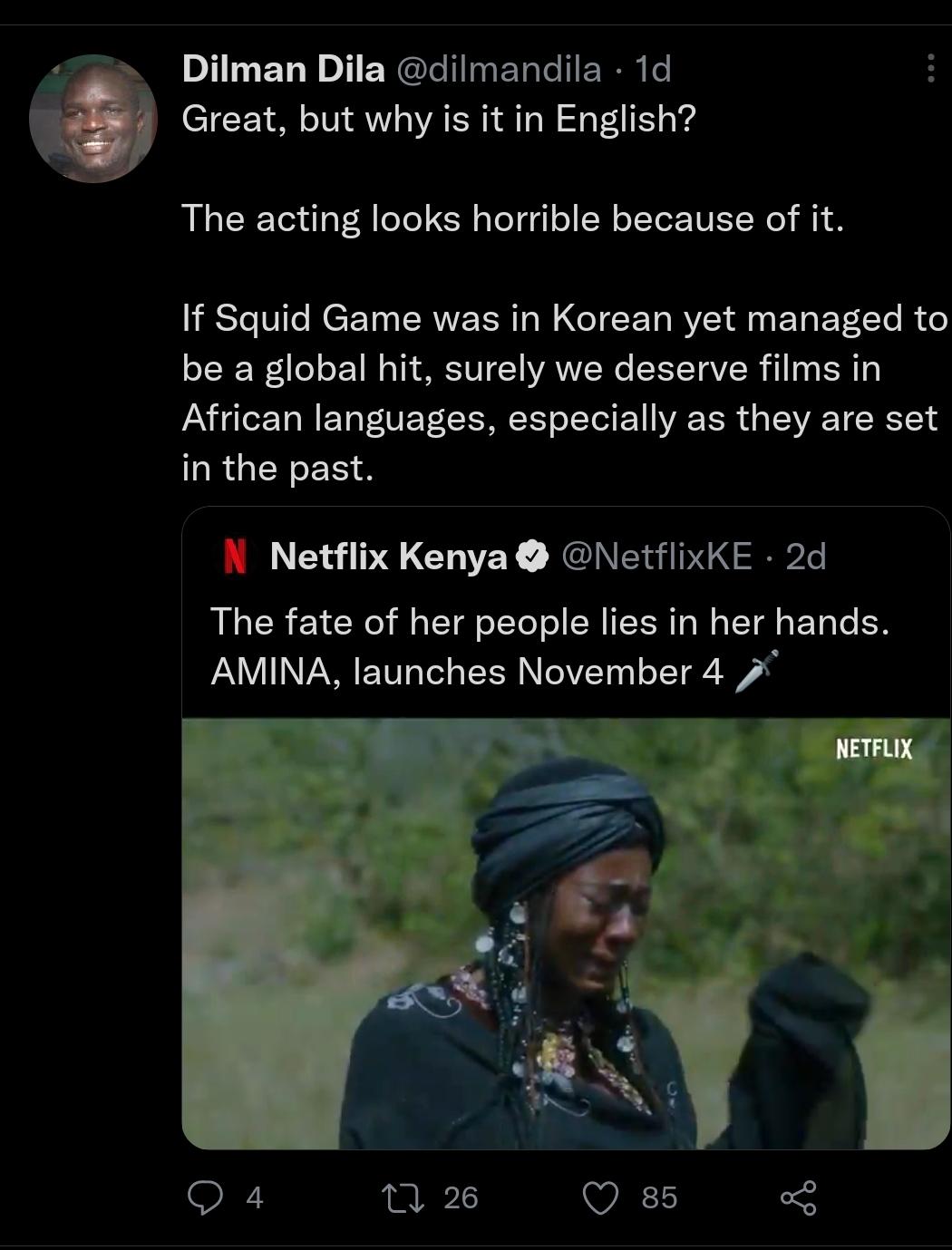 Amina movie Twitter reactions