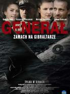 Generał (serial)