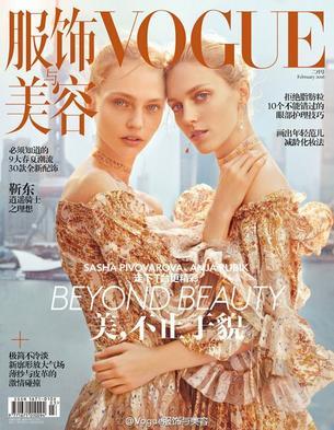 """Anja Rubik i Sasha Pivovarova w romantycznej sesji dla chińskiego Vogue'a"""""""