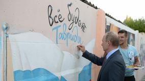 """Władimir Putin odwiedził Krym. """"Mam nadzieję, że nie bedzie to ostatecznym wyborem"""""""