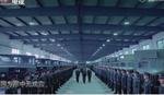 """UBIJ, UBIJ, UBIJ"" Skandalozan promotivni video kineske vojske"