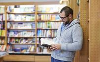 Odpływający klienci zdziesiątkowali księgarnie