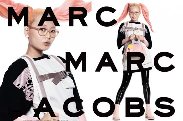 Marc by Marc Jacobs spring summer 2015