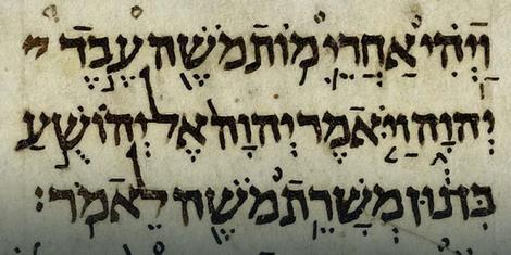 Kodeks iz Alepa