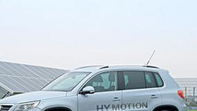 Volkswagen Tiguan HyMotion – koncepcyjny SUV z ogniwami paliwowymi