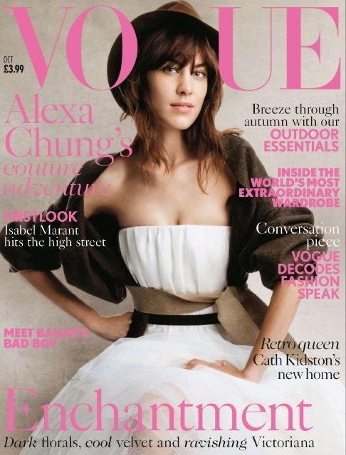 Alexa Chung, pkładka Vogue, październik 2013 / facebook