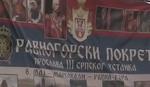 SABOR NA RAVNOJ GORI Obeleženo 75 godina od početka gerilskog otpora Draže Mihajlovića
