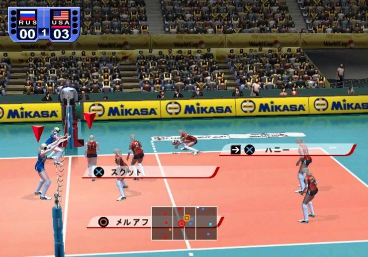 FIVB Volleyball World Cup: Venus Evolution