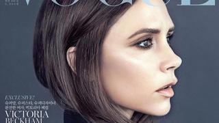"""Elegancka Victoria Beckham w """"Vogue"""" Korea"""