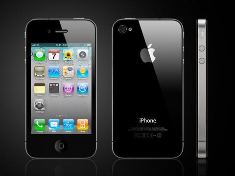 konkurs firefox iphone