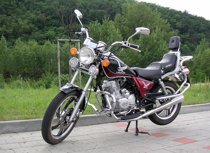 Yamasaki Ym 125 Chooper Chiński Motor Dla Nastolatk 243 W
