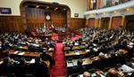 Zakon o prodaji državnih nekretnina stigao u Skupštinu