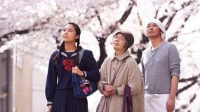 """Nagroda Publiczności 22. Festiwalu Filmowego Wiosna Filmów dla japońskiego filmu """"Kwiat wiśni i czerwona fasola"""""""