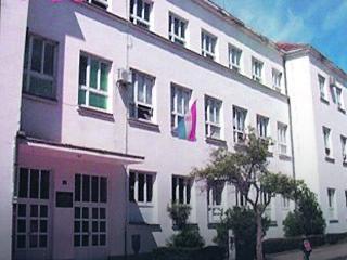 Srednja škola Čapljina