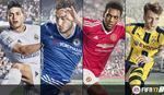 Ovo je fudbaler koji će krasiti naslovnicu FIFA 17!