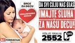 SRCE ZA DECU Obezbedimo svim porodilištima u Srbiji aparate za skrining sluha kod beba!