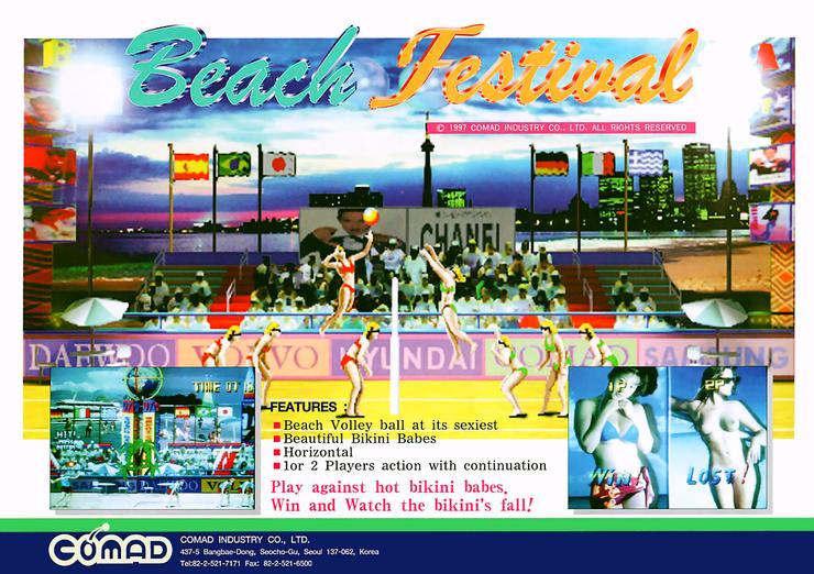 Beach Festival World Championship 1997