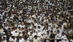 Danas počinje trodnevni Ramazanski Bajram
