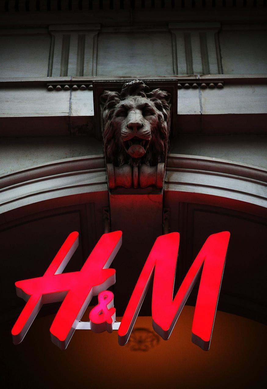 H&M sklep logo