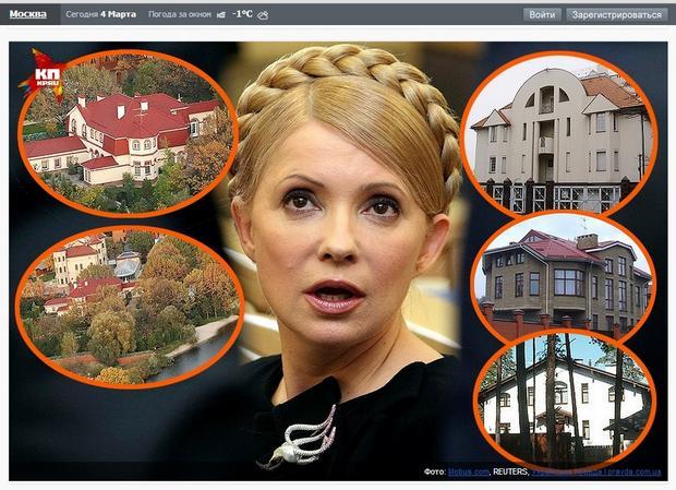 Willa Julii Tymoszenko i domy nale¿±ce do jej rodziny
