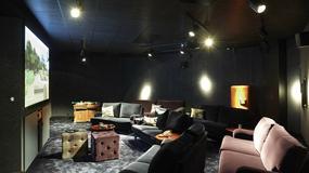Nowa siedziba Mojang - tak wygląda praca marzeń!
