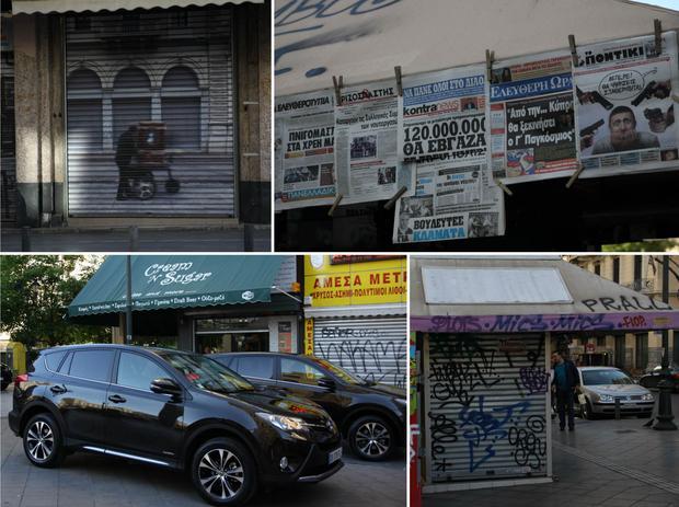 Poranki w Grecji są powolne i ociężałe. O godzinie 7 rano na ulicach jest pusto.