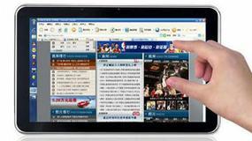 Nowy tablet na rynku
