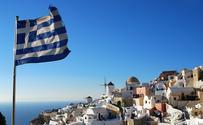 Będzie pomoc dla Grecji