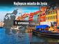 9. Kopenhaga