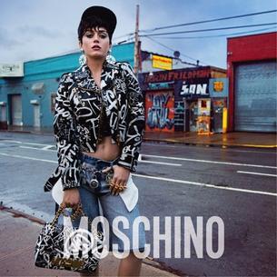 Katy Perry dla Moschino - worek modowych inspiracji