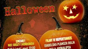 """Halloweenowy Weekend w Multikinie: ENEMEF, horrory i """"Frankenstein"""" z National Theatre"""