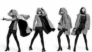 Mariacarla Boscono została twarzą najnowszej kampanii Chanel