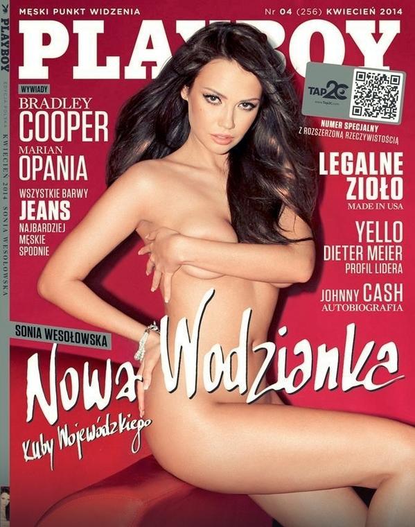 "Sonia Wesołowska na okładce ""Playboya"""