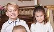 Ilyen most György herceg és Sarolta hercegnő.