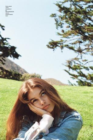 Kendall Jenner sfotografowała córkę Cindy Crowford