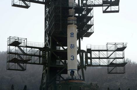 Lansirna rampa za rakete u Severnoj Koreji
