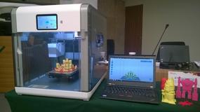 XYZprinting - tajwański producent drukarek 3D w natarciu