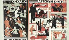 RAĐANJE DECE REVOLUCIJE Kako su se u SSSR menjale bajke