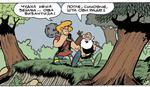 Predstavljen strip album 'Dikan 2': Priča o srpskom Asteriksu
