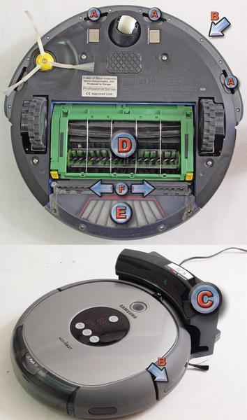 schemat-odkurzacz-automatyczny