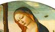 Bogorodica i mali Hrist sa malim Sv. Jovanom (oko 1490), detalj